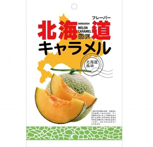 日本宮田北海道風味哈密瓜牛奶糖90g