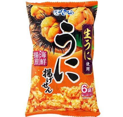 日本少爺海膽米果72g