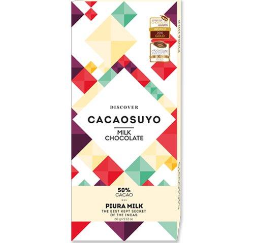 秘魯《Cacaosuyo》皮烏拉50%牛奶巧克力60g