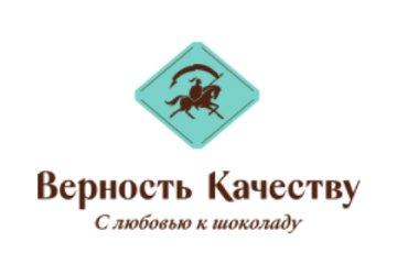 BK俄羅斯