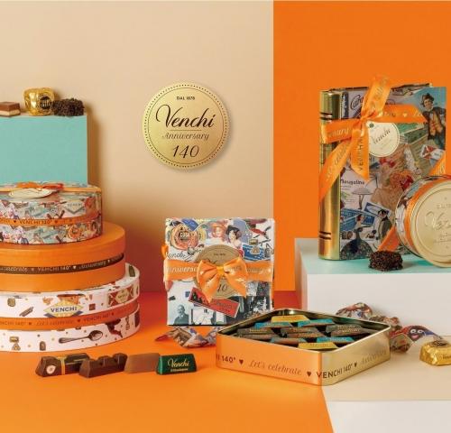 義大利百年精品巧克力品牌Venchi威琪 歡慶140週年!